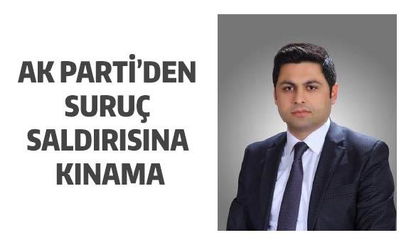 AK PARTİ'DEN SURUÇ SALDIRISINA KINAMA